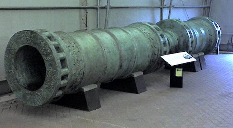 Photo: The bronze Dardanelles cannon, used by the Ottoman Turks in the siege of Constantinople in 1453, was the first supergun. Credit: Wikimedia Commons