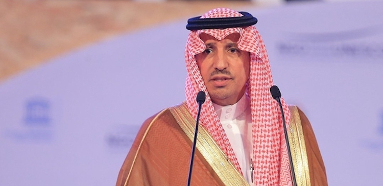 Photo: Saudi Minister of Labour and Social Development, Dr Ali Al-Ghafis opening the Forum. Credit: UN Watch.