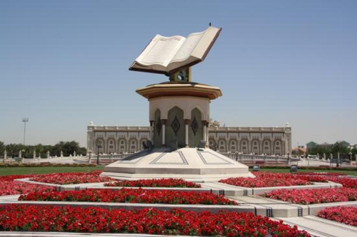 Photo: Quran Roundabout in Sharjah, which has been named World Book Capital 2019. Credit: TripAdvisor